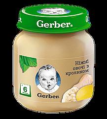 """Пюре GERBER """"Ніжні овочі з кроликом""""130 г"""