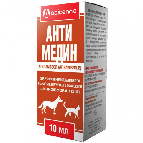 Розчин для ін'єкцій Api-San Антимедин 0,5% для усунення седативного і аналгезуючої ефектів альфа-2-агоністів у собак і кішок, 10 мл
