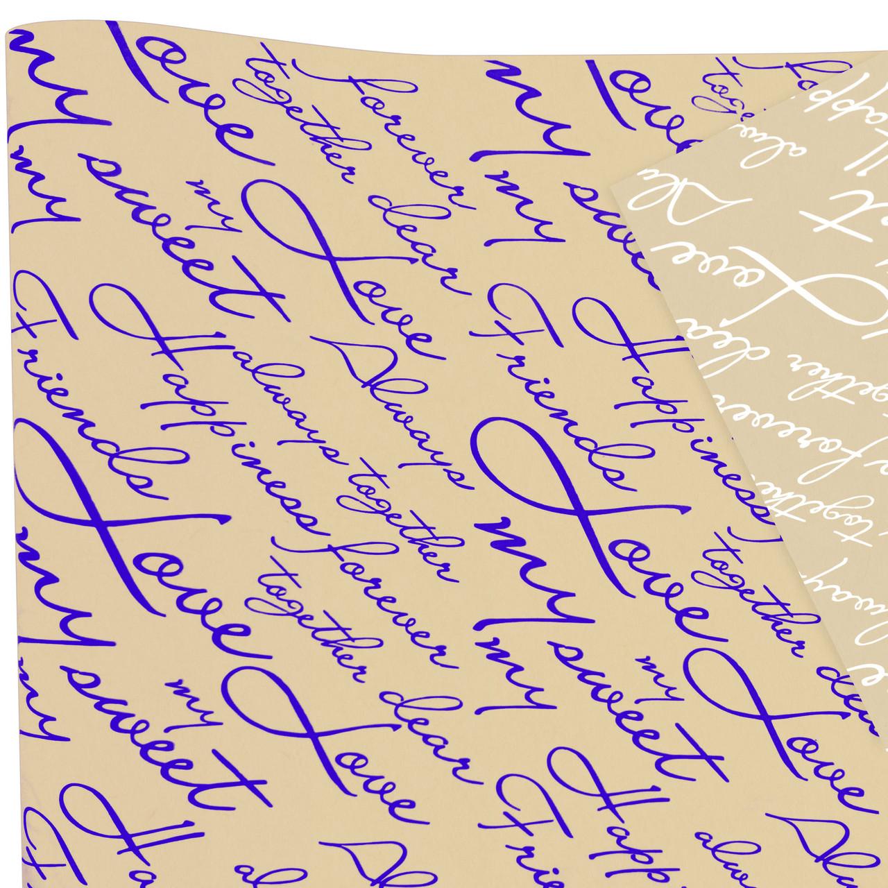 Бумага упаковочная Письмо на  крафте двусторонняя 70 см х 10 м