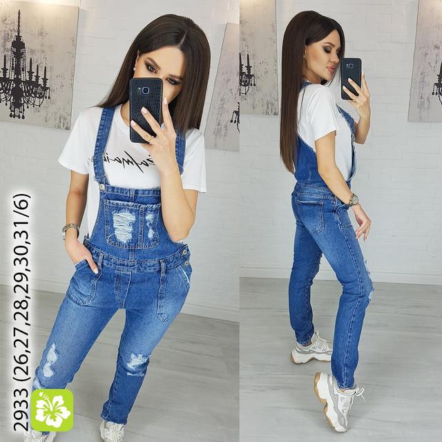 Женский джинсовый комбинезон оптом арут интернт магазин женской одежды arut