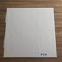 Пластикова Панель Регул Мікс Білий 956*480 мм