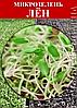 Семена на микрозелень Лён 100 г