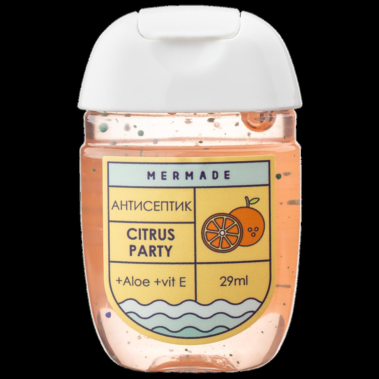 Гель для рук MERMADE Citrus Party