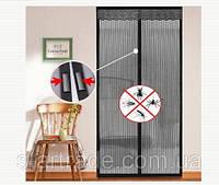 Антимоскитная магнитная шторка Magic Mesh сетка на дверь 210х100