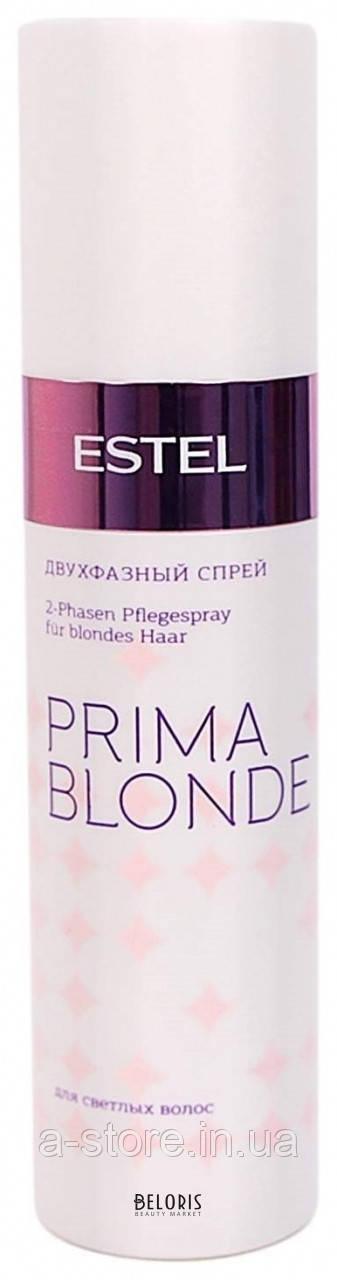 Двухфазный спрей для светлых волос Estel Professional Prima Blonde