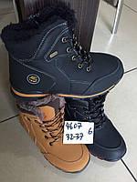 Детские зимние ботинки для мальчиков Размеры 32-37