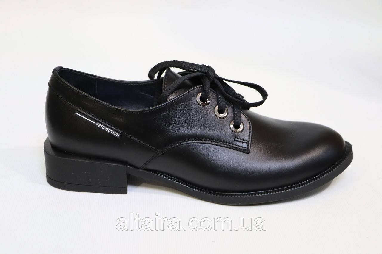 Туфли женские, черные, из натуральной кожи