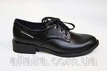 Туфлі жіночі, чорні, з натуральної шкіри