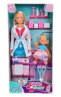 Детский Игровой Набор Кукла Штеффи 29 см и Еви 12 см Детский врач с аксессуарами Steffi & Evi Love Simba Симба