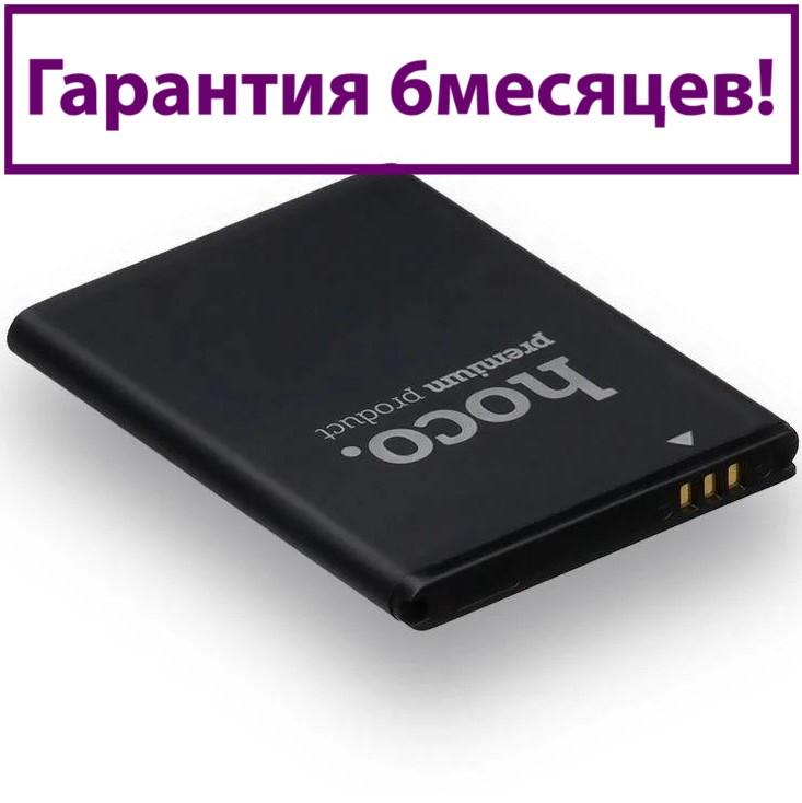 Аккумулятор для Samsung S5830 Galaxy Ace EB494358VU (HOCO) 1350мА/ч (батарея, батарейка)