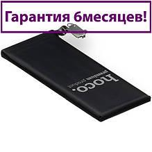 Акумулятор для Apple iPhone 4 (HOCO) 1420мА/год (акумулятор, батарея)