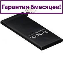 Акумулятор для Apple iPhone 4S (HOCO) 1430мА/год (акумулятор, батарея)