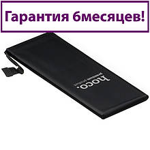 Акумулятор для Apple iPhone 5S (HOCO) 1560мА/год (акумулятор, батарея)