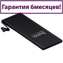 Акумулятор для Apple iPhone 5 (HOCO) 1440мА/год (акумулятор, батарея)