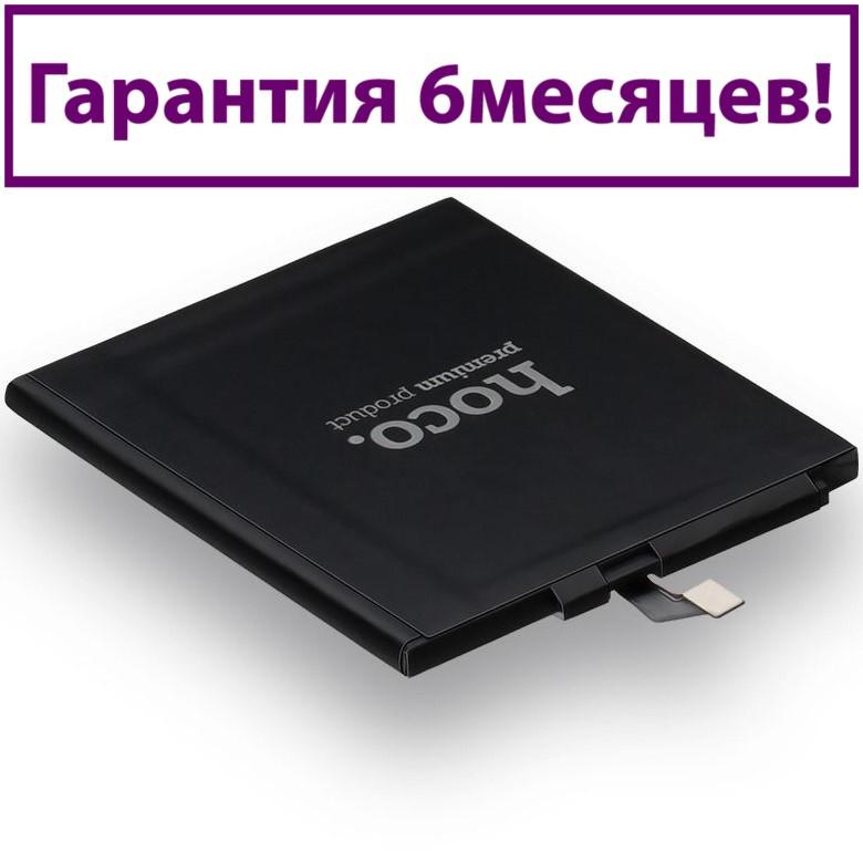 Аккумулятор для Xiaomi Mi4c BM35 (HOCO) 3080мА/ч (батарея, батарейка)