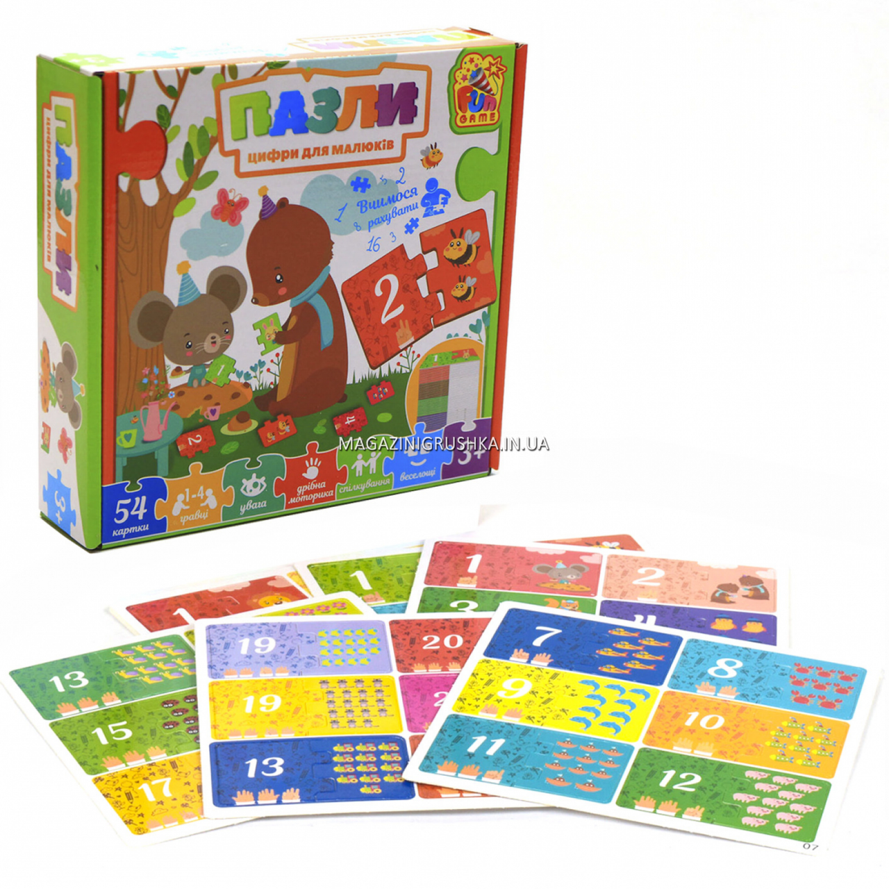 Настільна гра Fun Game «Пазли. Цифри для малюків», 54 картки, 3+ (64575)