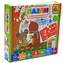 Настільна гра Fun Game «Пазли. Цифри для малюків», 54 картки, 3+ (64575), фото 2