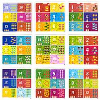 Настільна гра Fun Game «Пазли. Цифри для малюків», 54 картки, 3+ (64575), фото 3