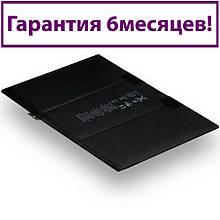 Акумулятор для Apple iPad 3 A1389 (AAAA) 11500мА/год (акумулятор, батарея)