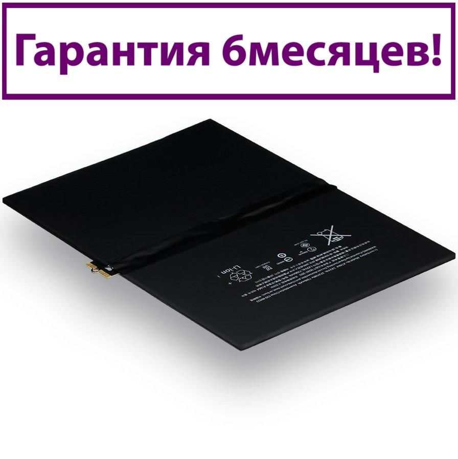 Аккумулятор для Apple iPad Pro 9.7 A1664 (AAAA) 7306мА/ч (батарея, батарейка)