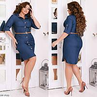 Джинсовое платье с поясом, тёмный джинс, №206, 48-58р.