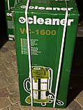 Промисловий пилосос Cleaner VC-1600 (2 двигуна, бак 38л), фото 9