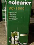 Промисловий пилосос Cleaner VC-1600 (2 двигуна, бак 38л), фото 8