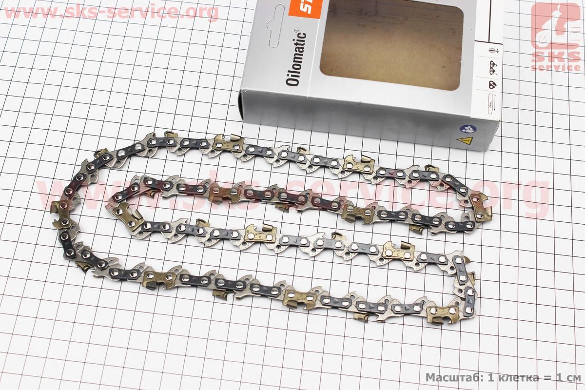 """Ланцюг 3/8""""-1,3 mm-50зв. грань. зуб (на Stihl-180-14"""") PD3, ОРИГІНАЛ, твердохромное покриття ріжучого зуба"""