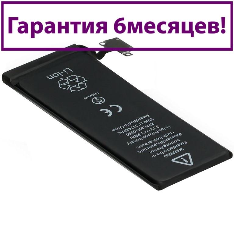 Акумулятор для Apple iPhone 4S (Original) 1430мА/год (акумулятор, батарея)