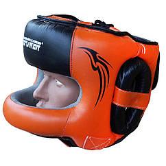 Шолом боксерський з бампером FIREPOWER FPHG6 Black/Orange