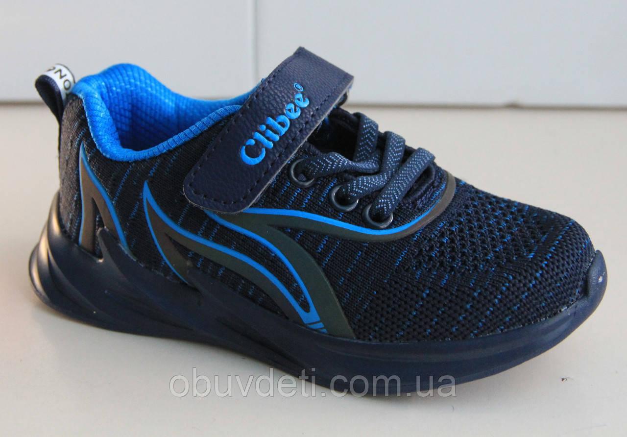 Качественные кроссовки clibee для мальчика 31р. по стельке 18,5 см