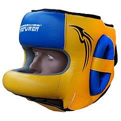 Шлем боксерский с бампером FIREPOWER FPHG6 Blue/Yelow