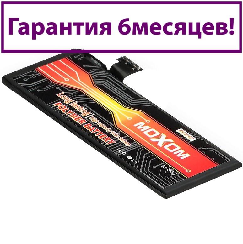 Аккумулятор для Apple iPhone 5 (MOXOM) 1440мА/ч (батарея, батарейка)