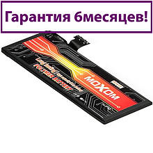 Акумулятор для Apple iPhone 5 (MOXOM) 1440мА/год (акумулятор, батарея)