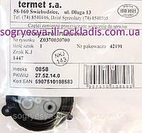 Диафрагма резин. 45 мм в сборе (ф.п, Польша) колонок Termet G 19-01, Termo Q, арт. 370.03.07.00, к.з. 0346/3