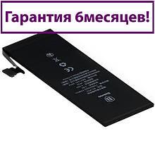 Акумулятор для Apple iPhone 5S (Baseus) 1560мА/год (акумулятор, батарея)