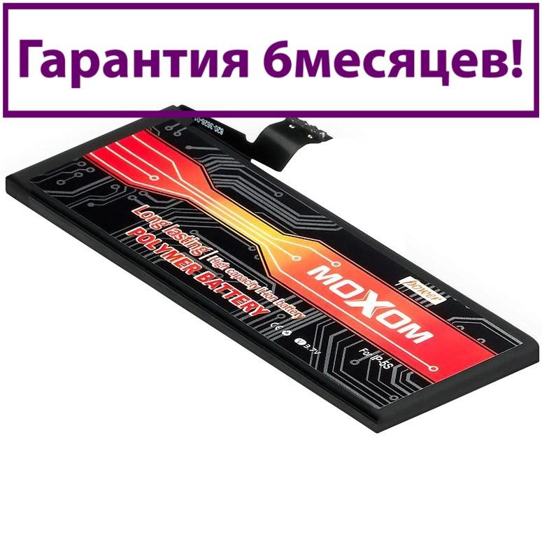 Аккумулятор для Apple iPhone 5S (MOXOM) 1560мА/ч (батарея, батарейка)
