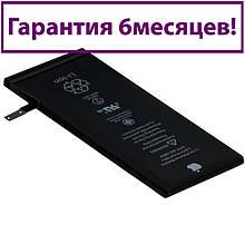 Акумулятор для Apple iPhone 6 (AAAA) 1810мА/год (акумулятор, батарея)