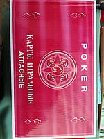 Игральные карты (колода на 36 карт), фото 1