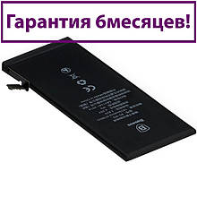 Аккумулятор для Apple iPhone 6 (Baseus HQ) 1810мА/ч (батарея, батарейка)