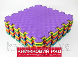 Килимковий конструктор текстурн (9 дет 30х30 см)