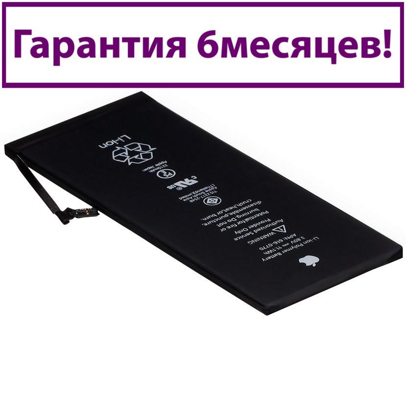 Акумулятор для Apple iPhone 6 Plus (Original) 2915мА/год (акумулятор, батарея)