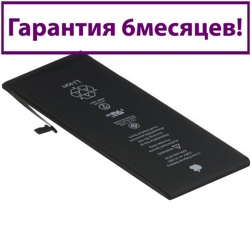 Аккумулятор для Apple iPhone 6 Plus (AAAA) 2915мА/ч (батарея, батарейка)
