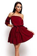 S-M | Жіноче літнє марсалове плаття Sarlin