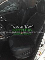 Авточехлы модельные для Toyota RAV4 III (2005-2013)