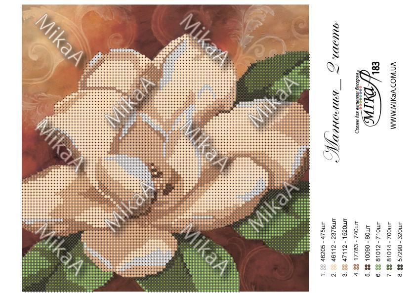 """Схема для частичной зашивки бисером - """"Магнолия №2"""""""