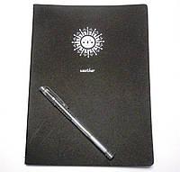 Блокнот с черными страницами 25,5 см. + ручка с серебристыми чернилами Солнце