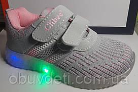 Качественные кроссовки clibee для девочек 27р. по стельке 17 см