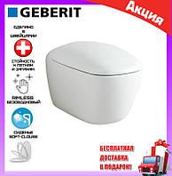 Унитаз подвесной без ободка Geberit Citterio 500.510.01.1 Rimfree с сиденьем soft-close
