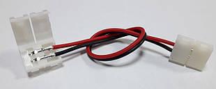 Коннектор для светодиодных лент OEM № 5 8mm 2joints wire (провод-2 зажима)